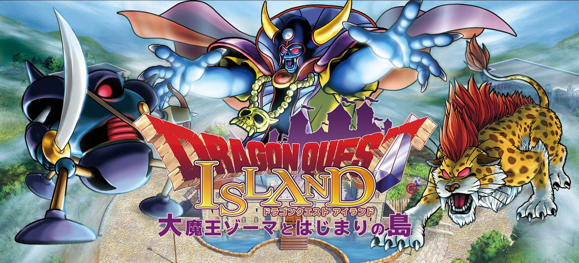 Dragon Quest Island Outdoor Adventure Opens In Japan In Spring 2021